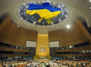 Україна розпочала членство в Радбезі ООН - фото