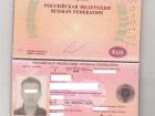 В київському аеропорту затримали росіянина, якого розшукує Інтерпол