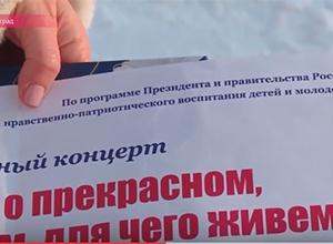 В Росії в школах розповідають про «розіп'ятого в Слов'янську хлопчика» - фото