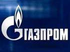 """В Україні оштрафували """"Газпром"""" на 3,5 млрд доларів"""