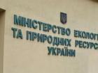 В.о. міністра екології звільнили за замах на розкрадання 550 млн грн