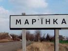 22 рази бойовики обстріляли позиції сил АТО в Мар'їнці, стріляли й по КПП поруч