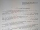 На окупованій частині Донеччини від грипу померло 540 осіб, - штаб АТО