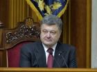 Президент вніс на розгляд парламенту пакет «безвізових» законопроектів