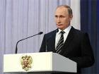 Путін: російські війська у Сирії борються проти розширення експансії бойовиків на Росію та СНД