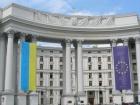 Росія застосовує в Сирії ту ж тактику, що й на Донбасі, - МЗС України