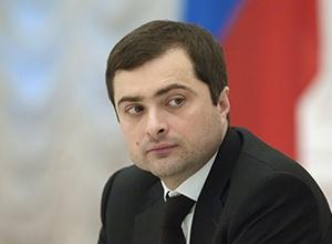 СБУ: помічник Путіна відвідав Донецьк, де обговорював «вибори» та кадрові перестановки - фото