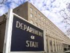 США закликають Україну пришвидшити реформи