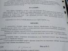 Суд відмовив СБУ-шнику у задоволенні позову проти нардепа Парасюка