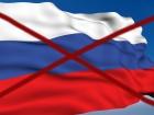 «Свобода» відновлює блокування російських фур
