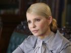 Тимошенко вимагає скликання позачергово засідання парламенту