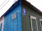 В Оренбурзі на місці будинка Шевченка зробили парковку для банка