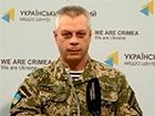 В зоні АТО поранено 13 українських військових
