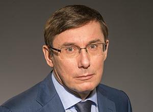 Глава фракції БПП пропонує Гройсмана на посаду прем'єра - фото