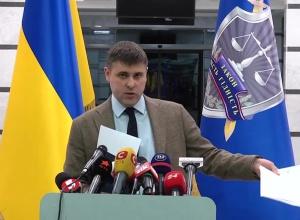 ГПУ: тих, хто займається «діамантовими» прокурорами, не звільняють, а переводять - фото