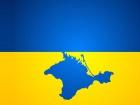 Крим був, є і буде частиною України, - постпред США в ООН