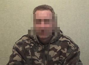 На Донеччині затримали бойовика на прізвисько «Президент» - фото