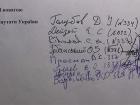 Нардепи від Одещини вимагають звільнення Сакварелідзе