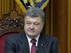 Новий уряд Рада має затвердити 29 березня, - Порошенко
