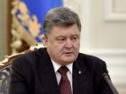 Порошенко: Ми подвоїмо зусилля для того, щоб повернути Надію Савченко