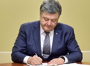 Порошенко вже підписав закон про електронне декларування чиновників - фото