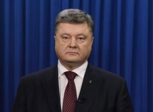 Порошенко запропонував обміняти Савченко на російських ГРУшників - фото
