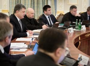 Президент підписав указ про демобілізацію - фото