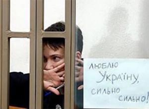 Стан здоров'я Надії Савченко стає все гірше, - її адвокат - фото