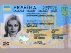 Українців не пускають до Білорусі за новими паспортами у вигляді пластикових ID-карт