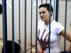 Українських лікарів до Надії Савченко так і не пустили