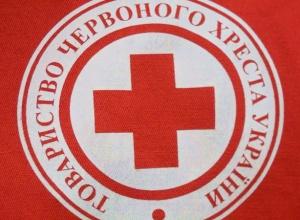 Український Червоний Хрест звинувачують у торгівлі гуманітаркою - фото