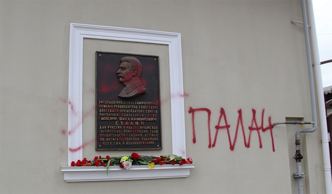 В Криму біля дошки Сталіну написали «Кат», комуністи біснуються - фото