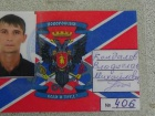 Затримано російського найманця з медаллю «За Дебальцево»