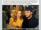 Журналістка заявила про погрози їй зі сторони сина Авакова