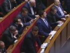 Депутати «кнопкодавили» при голосуванні за прем'єрство Гройсмана
