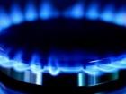 Кабмін встановив єдиний тариф на газ