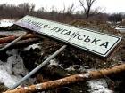 На Луганщині загинув український військовий та ще трьох поранено