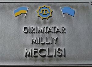 Окупаційний суд заборонив Меджліс - фото