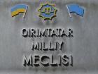 Окупаційний суд заборонив Меджліс