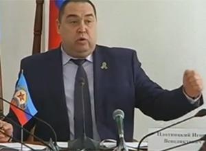 Плотницький визнав, що «ЛНР» - бананова республіка - фото