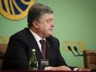 Порошенко анонсував деофшоризацію українського бізнесу