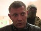 """П′яний брат ватажка """"ДНР"""" вчинив дебош в донецькому барі"""