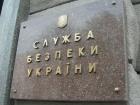 СБУ опитала мера Одеси про наявність російського паспорта