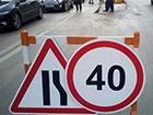 У Києві обмежать рух на трьох мостах