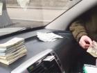 У вимаганні 190 тис доларів викрито керівника Держгеокадастру у Черкаській області