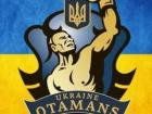 """""""Українські отамани"""" програли, але вийшли в чвертьфінал"""
