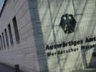 Ураїна направила Німеччині ноту протесту у зв′язку з візитом її політиків до Криму