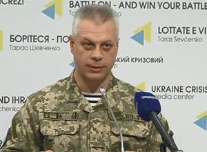 В АТО загинув один та поранено 12 українських військових - фото