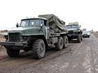 В Луганську знаходяться «Гради» та інша заборонена зброя, - ОБСЄ