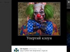 В СБУ відреагували на намір Захарченка провести з жителями Одеси пряму лінію